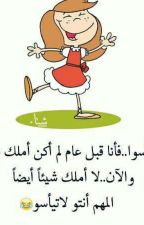 نكت عراقية  by lib_dil
