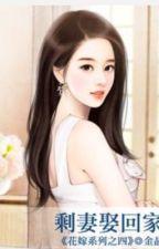 Yêu em, cô gái của anh! by KhnhVy241