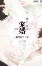Beloved Marriage in High Society  by Mikazuki2017