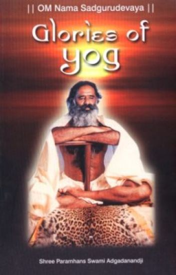 Glories of Yog