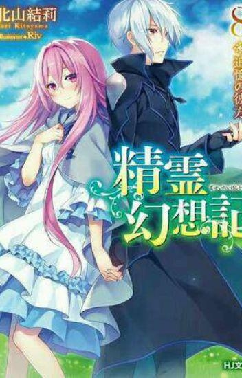 Seirei Gensouki- Konna Sekai De Deaeta Kimi Ni (Web Novel