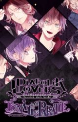 Ask / Dare : Diabolik Lovers : {Book 3} by AnimeLover-2018