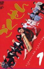 Gokusen X Reader (Season 1 Characters) by JinxCurseblood