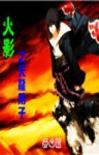 Hokage Chi Thiên Long đệ tử (Bản Full) by hanthientuyet