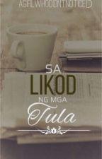Sa Likod Ng Mga Tula by agirlwhodidntnoticed