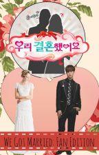We Got Married: Fan Edition (Mark FF) by kristiemadrigal