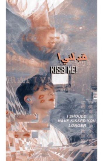 『Kiss me!|vk one shot』