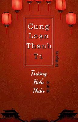 Đọc truyện [BH] [EDIT HOÀN] Cung Loạn Thanh Ti - Trương Hiểu Thần