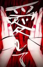 Possesive Vampires by Ashurikun