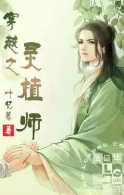 Đọc truyện Xuyên Việt Chi Linh Thực Sư - Diệp Ức Lạc