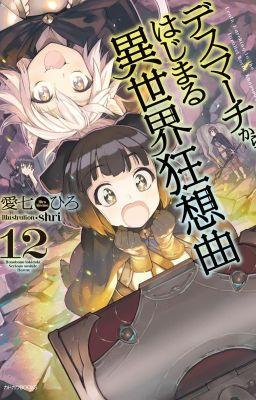 Đọc truyện Death March kara Hajimaru Isekai Kyusoukyoku - Phần 3
