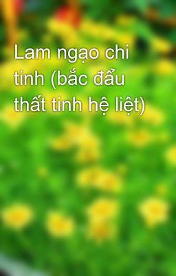 Đọc truyện Lam ngạo chi tinh (bắc đẩu thất tinh hệ liệt)