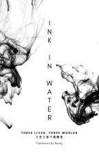 Ink in Water by ____bunny____