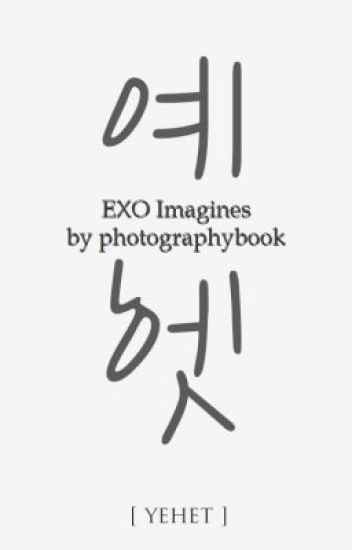 EXO imagines™ [CLOSED]