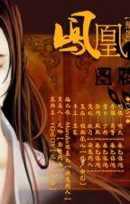 Phượng Hoàng Đồ Đằng - Hoài Thượng by yf5499