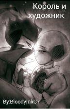 Король и художник  by BloodyInkG7