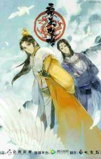 Đế Vương Công Lược - Trích Đoạn Ngọt Ngào  by jungsomix
