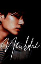 Neukdae •JeonJungkook•Wolf AU• Completed•✔️ by LaikaTaehyung