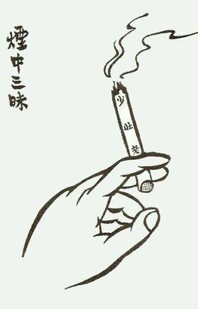 Mi alma en un cigarro. by Descolorida_23
