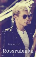 Rossrabiaka   Ross Lynch   Bad Boy by Roxanaxx3