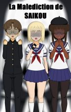 { YANDERE SIMULATOR } La Malédiction de SAIKOU [O.S] by PlayerChan