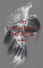 La compagna dell'Alpha  by ballolo