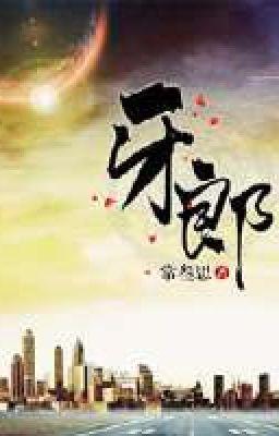 Đọc truyện Nha Lang - Thường Tam Tư