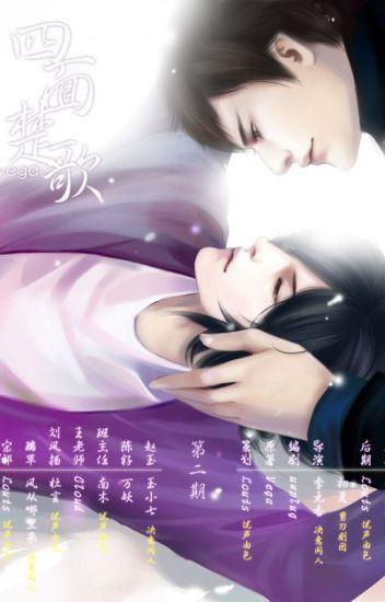 Đọc Truyện Trọng sinh chi Tô Thần đích hạnh phúc sinh hoạt - TruyenFun.Com