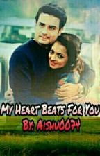 Rishbala One Shot - My Heart Beats For You  by aishu0074