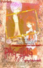 PAG-IBIG 101 by ayheytchuberimats