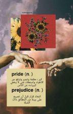 Pride and Prejudice || L.S by harriettax94