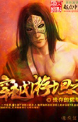 Đọc truyện Thiên Long chi Xuyên qua Du Thản Chi (Full)