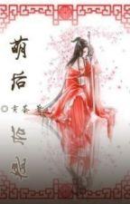 MANH HẬU -- CỐNG TRÀ by Anrea96