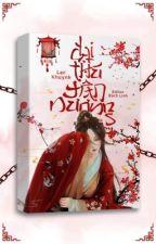 [BHTT - Edit Hoàn] Đại Thú Tân Nương - Lạc Khuynh by BachLinh113