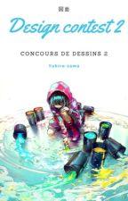Concours de dessins 2 by Ruizu-sama