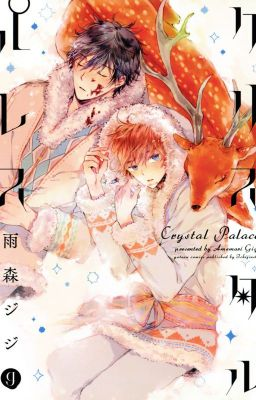 Đọc truyện Crystal Palace (yaoi) truyện tranh