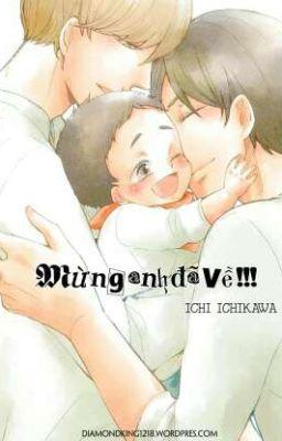 Đọc truyện 《Truyện Tranh Yaoi》Tadaima, Okaeri ♡Mừng Anh Đã Về!!♡