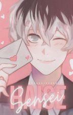 Sensei || Sasaki Haise x Reader by KookaineAddict