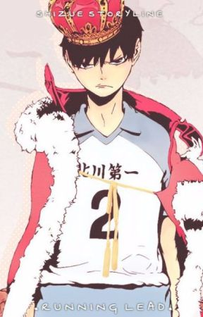 Running Lead (Kageyama Tobio x Reader) by Shizuee