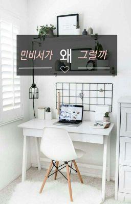 Đọc truyện Seokjin × Yoongi | Thư Kí Min Sao Thế?