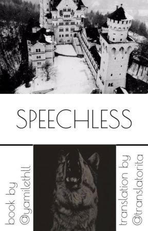 Speechless - traduzione italiana by translatorITA