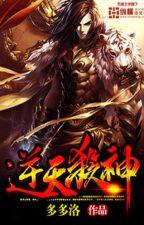Dragon Marked War God by -NovelasLigeras-