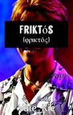 Friktós ☾☆ Vmin (뷔민) PAUSADA by -Lalune