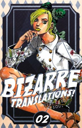 (EN PAUSA) BIZARRE ; translations 2 by whispers0fthesoul