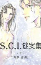 SCI mê án tập ( 2 ) by NguyenQuynhNhi5
