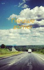 Nieuwe zomer ~ Ghost Rockers by Xenia_T
