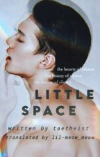 Little space |Yoonmin [TRADUCERE] by lil-meow_meow
