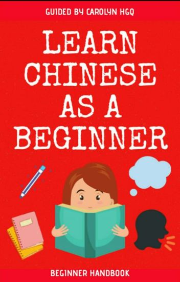 Learning Chinese as a beginner