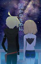 La chica que cambió mi vida [Moon x Gladion] by AkiraNeko10