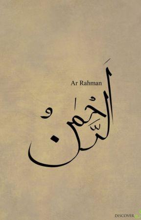 Ar Rahman 13 Maka Nikmat Tuhanmu Yang Manakah Yang Kau